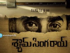 Nani New Movie Titled: Shyam Singha Rai
