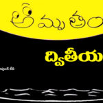Zee 5 Upcoming Comedy Show: Amrutham Sequel Amrutham Dwiteeyam from Ugadi
