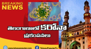 Carona Virus in Telangana
